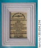 Close-up of memorial plaque, The Shield of David, Magen David Synagogue, Mumbai, Maharashtra, India. Стоковое фото, фотограф Keith Levit / Ingram Publishing / Фотобанк Лори