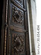 Купить «Details of an ornate door, New York Public Library, Midtown Manhattan, New York City, New York State, USA», фото № 30654494, снято 26 апреля 2016 г. (c) Ingram Publishing / Фотобанк Лори