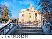 Купить «Планетарий во Пскове. The building of Planetarium in Pskov», фото № 30664390, снято 17 февраля 2019 г. (c) Baturina Yuliya / Фотобанк Лори