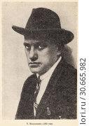 Купить «Владимир Маяковский в 1922 году», иллюстрация № 30665982 (c) Макаров Алексей / Фотобанк Лори