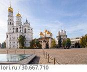 Купить «Inside of Moscow Kremlin, Russia (day).», фото № 30667710, снято 16 октября 2018 г. (c) Владимир Журавлев / Фотобанк Лори