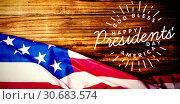 Купить «Composite image of god bless america. happy presidents day. vector typography», фото № 30683574, снято 10 июля 2020 г. (c) Wavebreak Media / Фотобанк Лори