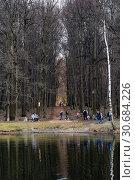 Купить «Москва, Измайловский парк, вид на Красный пруд», эксклюзивное фото № 30684226, снято 21 апреля 2019 г. (c) Alexei Tavix / Фотобанк Лори