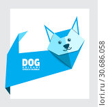 Купить «Origami dog sticker for pet store and for dog shows. Origami dialogue banner for your message. Discount tag, badge, emblem. Web stickers. Template for catalog with space for text», иллюстрация № 30686058 (c) Dmitry Domashenko / Фотобанк Лори
