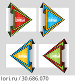 Купить «Triangular text banner like a to a paper airplane. Origami dialogue banner for your message. Discount tag, badge, emblem. Web stickers. Template for catalog with space for text», иллюстрация № 30686070 (c) Dmitry Domashenko / Фотобанк Лори