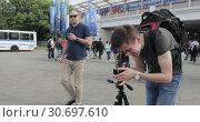 Купить «Fans before the football match», видеоролик № 30697610, снято 14 июня 2018 г. (c) Потийко Сергей / Фотобанк Лори