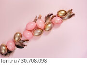 Купить «Pink and Gold Easter Eggs. Pastel Easter Concept with Eggs and Feathers. Punchy Pastels», фото № 30708098, снято 25 января 2018 г. (c) easy Fotostock / Фотобанк Лори