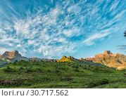 Купить «Amphitheatre in the Kwazulu-Natal Drakensberg», фото № 30717562, снято 15 марта 2018 г. (c) easy Fotostock / Фотобанк Лори