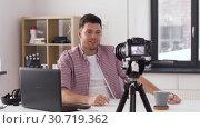 Купить «male blogger with camera videoblogging at home», видеоролик № 30719362, снято 2 мая 2019 г. (c) Syda Productions / Фотобанк Лори