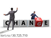 Купить «Businessman in change and chance concept», фото № 30725710, снято 13 декабря 2019 г. (c) Elnur / Фотобанк Лори