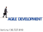 Купить «Agile transformation concept with businessman walking on tight r», фото № 30727810, снято 2 июня 2020 г. (c) Elnur / Фотобанк Лори