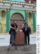 Купить «Москва, фотокорреспонденты 9 мая на Красной площади», эксклюзивное фото № 30728014, снято 9 мая 2019 г. (c) Дмитрий Неумоин / Фотобанк Лори