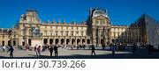 Купить «Panorama of courtyard of Louvre Palace with pyramid, Paris», фото № 30739266, снято 10 октября 2018 г. (c) Яков Филимонов / Фотобанк Лори