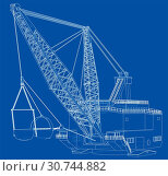 Купить «Dragline walking excavator. 3d illustration. Wire-frame style», фото № 30744882, снято 19 ноября 2018 г. (c) easy Fotostock / Фотобанк Лори