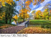 Купить «Павильон Концертный Зал Pavilion Concert Hall  in Tsarskoye Selo», фото № 30760842, снято 5 октября 2013 г. (c) Baturina Yuliya / Фотобанк Лори
