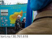 Купить «Ветеран Афганской войны держит флаг ВДВ на фоне карты Афганистана в сквере Воинов-интернационалистов на улице Ленина в центре города Севастополя», фото № 30761618, снято 9 мая 2019 г. (c) Николай Винокуров / Фотобанк Лори