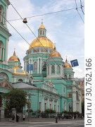 Купить «Москва, Богоявленский, Елоховский собор», эксклюзивное фото № 30762166, снято 15 мая 2019 г. (c) Дмитрий Неумоин / Фотобанк Лори