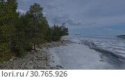 Купить «Полёт на дроне над тайгой. Кольский полуостров. Ранняя весна.», видеоролик № 30765926, снято 25 апреля 2019 г. (c) kinocopter / Фотобанк Лори