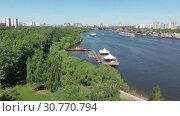 Купить «Park Severnoye Tushino and the Khimka River in Moscow, Russia.», видеоролик № 30770794, снято 16 июня 2019 г. (c) Володина Ольга / Фотобанк Лори