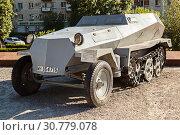Купить «light German armored personnel carrier, museum panorama Battle of Stalingrad, Volgograd», фото № 30779078, снято 16 мая 2019 г. (c) Владимир Арсентьев / Фотобанк Лори