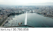Купить «Aerial view of the fountain on the Lake Leman. Geneva. Switzerland», видеоролик № 30780858, снято 29 января 2019 г. (c) Яков Филимонов / Фотобанк Лори