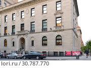 Купить «Manhattan School of Music offers Bachelor, Masters and DMA degrees in Music. Evening. New YorkCity», фото № 30787770, снято 9 мая 2019 г. (c) Валерия Попова / Фотобанк Лори