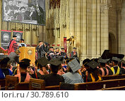 MSM closes its Centennial year by awarding Honorary Doctor of Musical Arts degree to jazz legend Barry Harris. New York City (2019 год). Редакционное фото, фотограф Валерия Попова / Фотобанк Лори