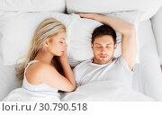Купить «happy couple sleeping in bed at home», фото № 30790518, снято 25 февраля 2016 г. (c) Syda Productions / Фотобанк Лори