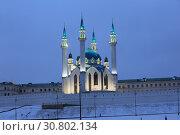 Купить «Beautiful view of the Kul Sharif Mosque and Kazan Kremlin in the winter in the city of Kazan in Russia», фото № 30802134, снято 5 декабря 2018 г. (c) Яна Королёва / Фотобанк Лори