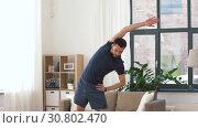 Купить «man exercising and leaning at home», видеоролик № 30802470, снято 15 мая 2019 г. (c) Syda Productions / Фотобанк Лори