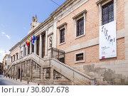 Купить «Толедо, Испания. Университет Кастилья ла Манча», фото № 30807678, снято 25 июня 2017 г. (c) Rokhin Valery / Фотобанк Лори