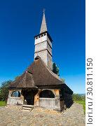 Купить «The wooden church St. Archangels in Remetea Chioarului», фото № 30811150, снято 14 сентября 2017 г. (c) Яков Филимонов / Фотобанк Лори