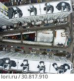 Купить «New high-rise residential buildings in the new neighborhood of Moscow. Aerial view City of Lyubertsy, Moscow Region, Russia», фото № 30817910, снято 20 ноября 2019 г. (c) Mikhail Starodubov / Фотобанк Лори