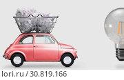Купить «Idea delivery, creative process», видеоролик № 30819166, снято 22 мая 2019 г. (c) Сергей Петерман / Фотобанк Лори