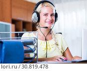 Portrait of call center operator. Стоковое фото, фотограф Яков Филимонов / Фотобанк Лори