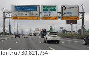 Москва,  МКАД в районе Алтуфьевского шоссе (2019 год). Редакционное фото, фотограф Дмитрий Неумоин / Фотобанк Лори