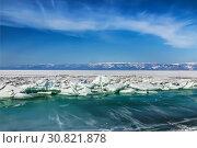 Купить «Beautiful winter landscape on lake Baikal. Eastern Siberia, Russia», фото № 30821878, снято 16 марта 2019 г. (c) Наталья Волкова / Фотобанк Лори