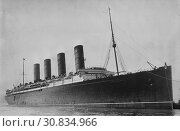 Купить «LOCATION UNKNOWN -- c. 1907-1915 -- The RMS LUSITANIA - a large trans-Atlantic liner that was sunk in 1915 by a German navy U-Boat with great loss of life -- Picture by Atlas Photo Archive.», фото № 30834966, снято 16 июня 2019 г. (c) age Fotostock / Фотобанк Лори