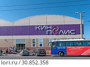 "Купить «Киностудия ""Кинополис"" на улице Генерала Хрулева, 9А. Санкт-Петербург», фото № 30852358, снято 22 мая 2019 г. (c) Румянцева Наталия / Фотобанк Лори"