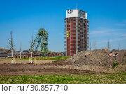 Купить «West Mine, State Garden Show 2020, Kamp-Lintfort, Ruhr Area, Lower Rhine, North Rhine-Westphalia, Germany», фото № 30857710, снято 18 апреля 2019 г. (c) Caro Photoagency / Фотобанк Лори