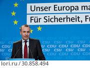 Купить «Berlin, Germany - Manfred Weber, Vice-Chairman of the CSU and Chairman of the EPP Group in the EU Parliament.», фото № 30858494, снято 25 марта 2019 г. (c) Caro Photoagency / Фотобанк Лори