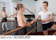 Купить «Young artist learns to dance ballet», фото № 30859850, снято 26 апреля 2019 г. (c) Яков Филимонов / Фотобанк Лори