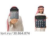 Купить «Arab businessman isolated on white», фото № 30864874, снято 17 июня 2015 г. (c) Elnur / Фотобанк Лори