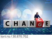 Купить «Businessman taking chance for change», фото № 30870702, снято 13 декабря 2019 г. (c) Elnur / Фотобанк Лори