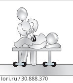 Купить «Кесарево сечение. Концепция», иллюстрация № 30888370 (c) Олеся Сарычева / Фотобанк Лори