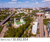 View from drone of city of Oryol with buildings and landscape (2019 год). Стоковое фото, фотограф Яков Филимонов / Фотобанк Лори