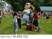 Купить «Праздник Сабантуй в Коломенском парке в Москве», эксклюзивное фото № 30894102, снято 18 июля 2015 г. (c) lana1501 / Фотобанк Лори