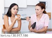 Купить «Girl trying ask money», фото № 30917186, снято 9 июля 2018 г. (c) Яков Филимонов / Фотобанк Лори