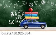 Купить «Back to school car animation», видеоролик № 30925354, снято 1 июня 2019 г. (c) Сергей Петерман / Фотобанк Лори