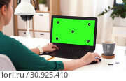 Купить «woman with with green screen on laptop at home», видеоролик № 30925410, снято 20 июня 2019 г. (c) Syda Productions / Фотобанк Лори